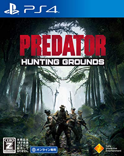 "【PS4】Predator: Hunting Grounds【早期購入特典】`87 プレデタースキン ・""Old Painless"