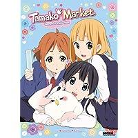 たまこまーけっと:コンプリート・コレクション 北米版 / Tamako Market: Complete Collection