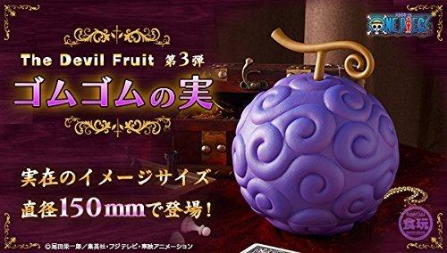The Devil Fruit ゴムゴムの実
