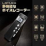 LaHuKo ボイスレコーダー 黒 V-31 画像