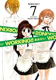 WORKING!! 7巻 (デジタル版ヤングガンガンコミックス)