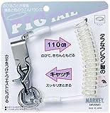 マーキー ピッグテイル PT-W ホワイト 110センチ伸縮