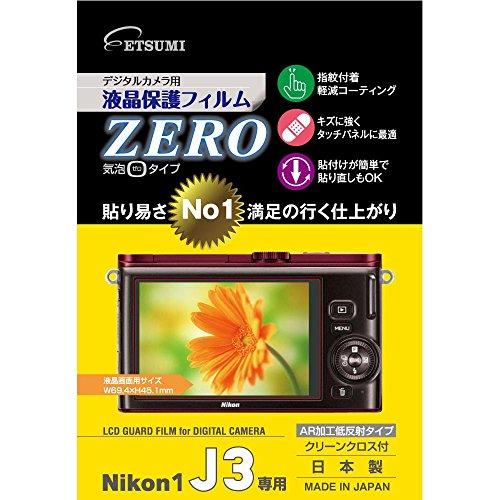 ETSUMI 液晶保護#x30d5;#x30a3;#x30eb;#x30e0; ZERO Nikon Nikon1 J3専用 E-7303