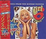 ガール 6 オリジナル・サウンドトラック