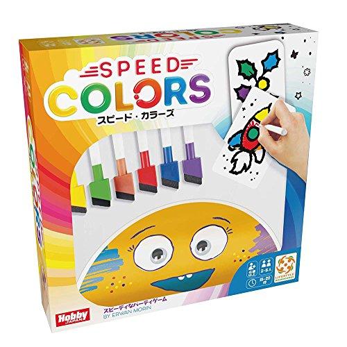 ゲーム紹介『スピード・カラーズ (Speed Colors)』