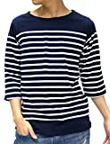 OVAL DICE(オーバルダイス) Tシャツ 7分袖 ボーダー ボートネック メンズ 柄4 L