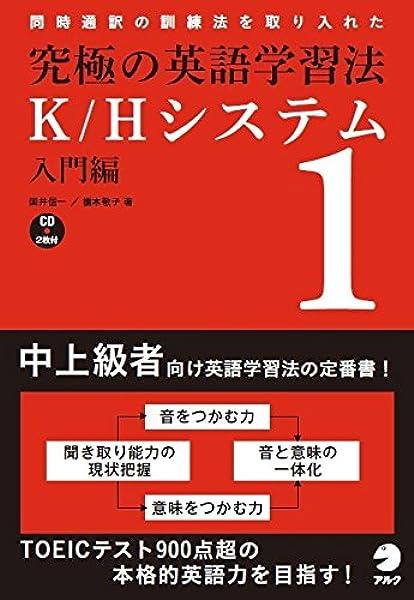 書 英語 手順