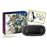 PlayStation®Vita × ダンガンロンパ1・2 Limited Edition ブラック