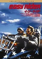『イージー・ライダー』を観て、これは絶対日本に舞台を移して撮ってはいけない映画だと思った。