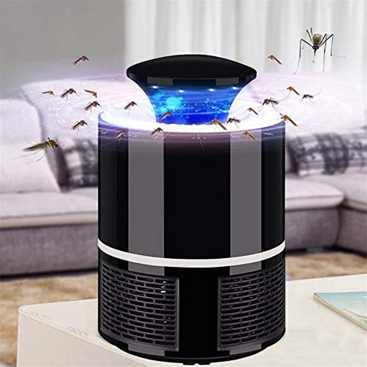セブン祝福サイドボードROLLMWW 蚊の昆虫のキラーランプ、家の屋外のパティオヤードのためのタイプ低電圧の蚊のキラーライト電気周囲のはえのキラー電球 (色 : ブラック)