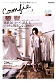 Comfie vol.3(2009 summ―ここちよくて私らしい、ナチュラルな服 (CARTOP MOOK)