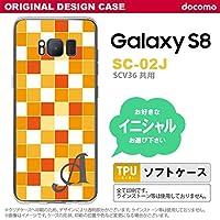 SC02J スマホケース Galaxy S8 ケース ギャラクシー S8 イニシャル スクエア オレンジ nk-sc02j-tp1015ini D
