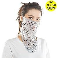 2018(最新) UVカット98% UVフェイスカバー 息苦しくない UVカットフェイスマスク 冷感 ネックガード サラサラ触感 耳かけヒモ付き 日焼け防止 UPF50+