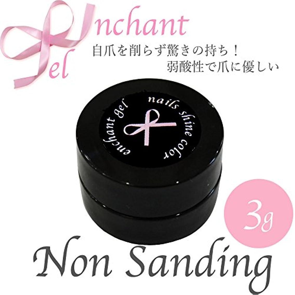 に応じてシャツ平方enchant gel non sanding base gel 3g / エンチャントジェル ノンサンディングベースジェル 3グラム