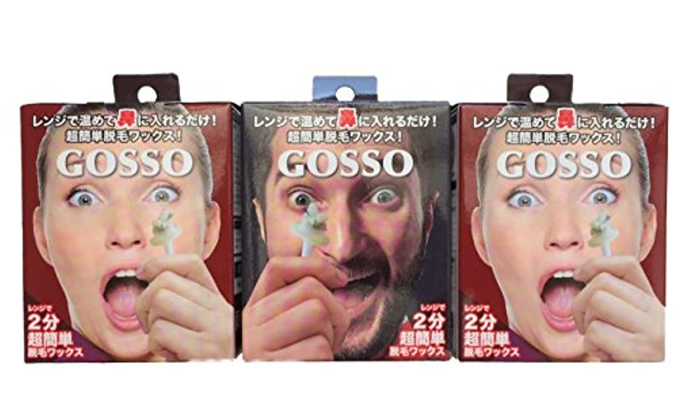 化粧加入モートGOSSO ゴッソ ブラジリアンワックス鼻毛脱毛セット(3個セット)