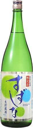 北鹿 すずしな 生貯蔵 [ 日本酒 秋田県 1800ml ]