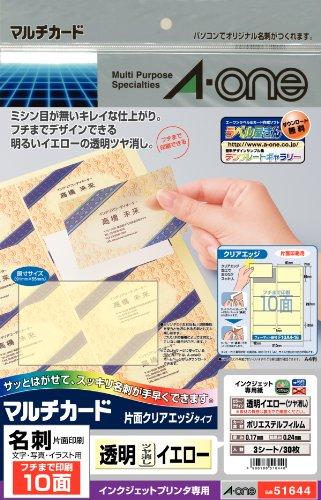 エーワン マルチカード 名刺 インクジェットプリンタ専用10面透明イエローツヤ消しフィルム 3シート