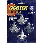 自衛隊グッズ 戦闘機マグネット T-4 F-15 F-2 F-35