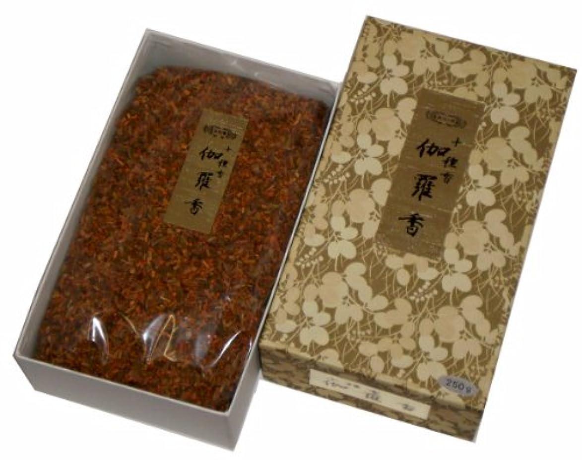 有料朝食を食べる先行する玉初堂のお香 伽羅香 250g #532