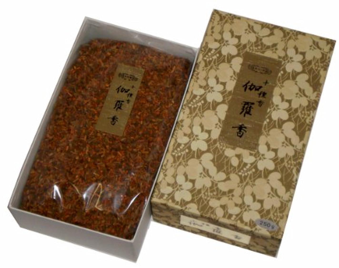 証明刈り取るファイル玉初堂のお香 伽羅香 250g #532