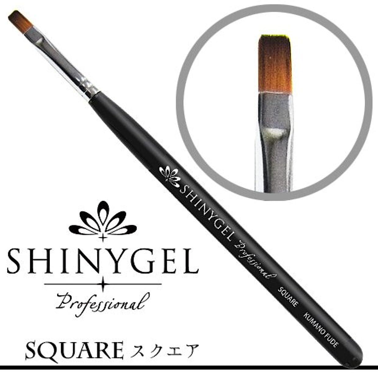 熱帯の壁紙補足SHINY GEL ジェルブラシ スクエア 熊野筆