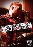 ROCK&SOUL 2010-2011 LIVE