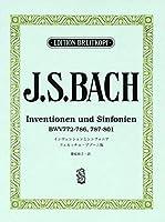 日本語ライセンス版 バッハ, J. S.  : インヴェンションとシンフォニア/ブゾーニ版 Bach, J. S.: Inventionen und Sinfonien/Ed. Busoni