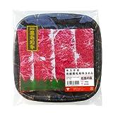 新年会・二次会・コンペ・ビンゴ景品 パネもく! 高級黒毛和牛タオル【現物】