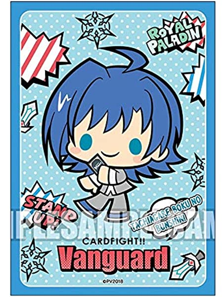 "From Japan Bushiroad Sleeve Collection Mini Vol.410 Card Fight ! Vanguard /""S.."