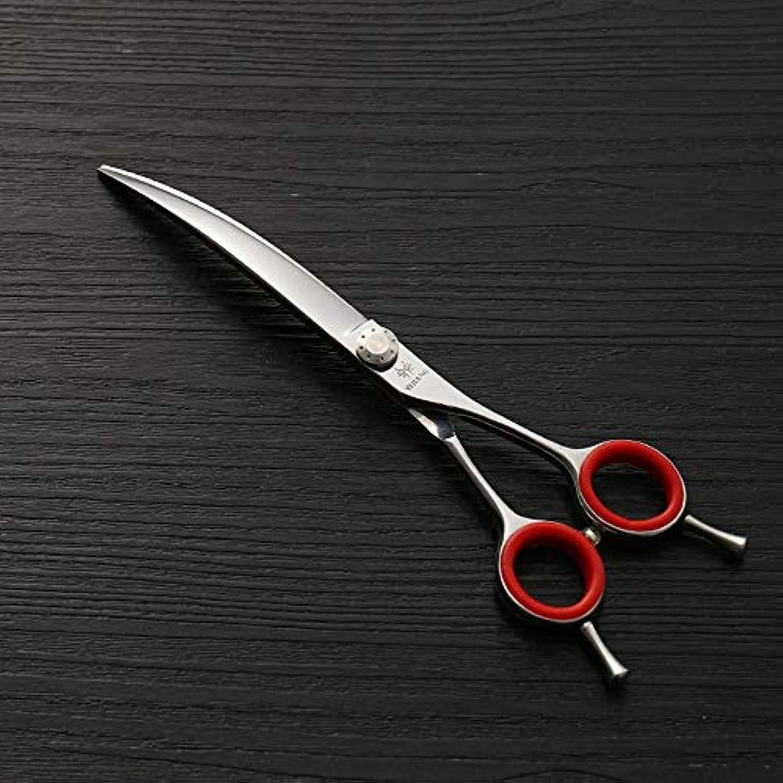破裂マント複雑理髪用はさみ プロのプロフェッショナルペット曲げシザー毛切断鋏ステンレス製理髪はさみの7インチ両面使用 (色 : レッド)