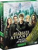 スターゲイト:アトランティス シーズン4 <SEASONSコンパクト・ボックス>[DVD]