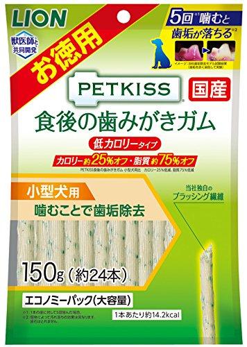 ペットキッス (PETKISS) 食後の歯みがきガム 低カロリー 小型犬 用 エコノミーパック(大容量) 150g(約24本入)