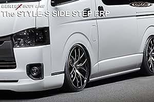 M-Techno M.T.S.BERTEX BODY LINE(エムテクノ エム・ティ・エス・バーテックス ボディライン)MTS トヨタ 200系 ハイエース 標準ボディ用 STYLE-S(スタイル-エス)サイドステップ FRP(エフアールピー)製
