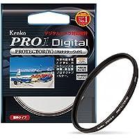 Kenko 40.5mm レンズフィルター PRO1D プロテクター レンズ保護用 薄枠 日本製 240519