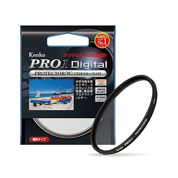 Kenko レンズフィルター PRO1D プロテ...の商品画像