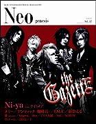 Neo genesis Vol.32 (SOFTBANK MOOK)()