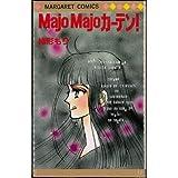 Majo Majo カーテン! / 緒形 もり のシリーズ情報を見る