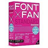 フォント・アライアンス・ネットワーク FONT x FAN STANDARD 乗り換え / 特別限定版