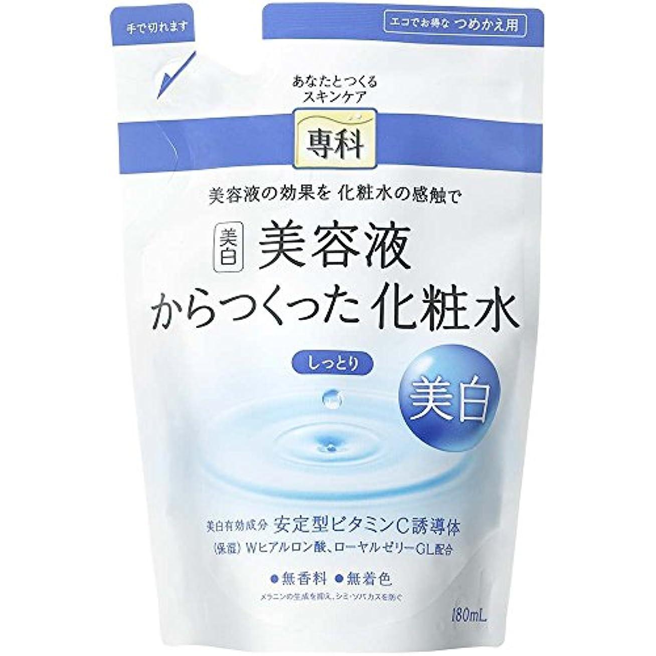 コメンテーター雪のまもなく専科 美容液からつくった化粧水 しっとり 美白 詰め替え用 180ml