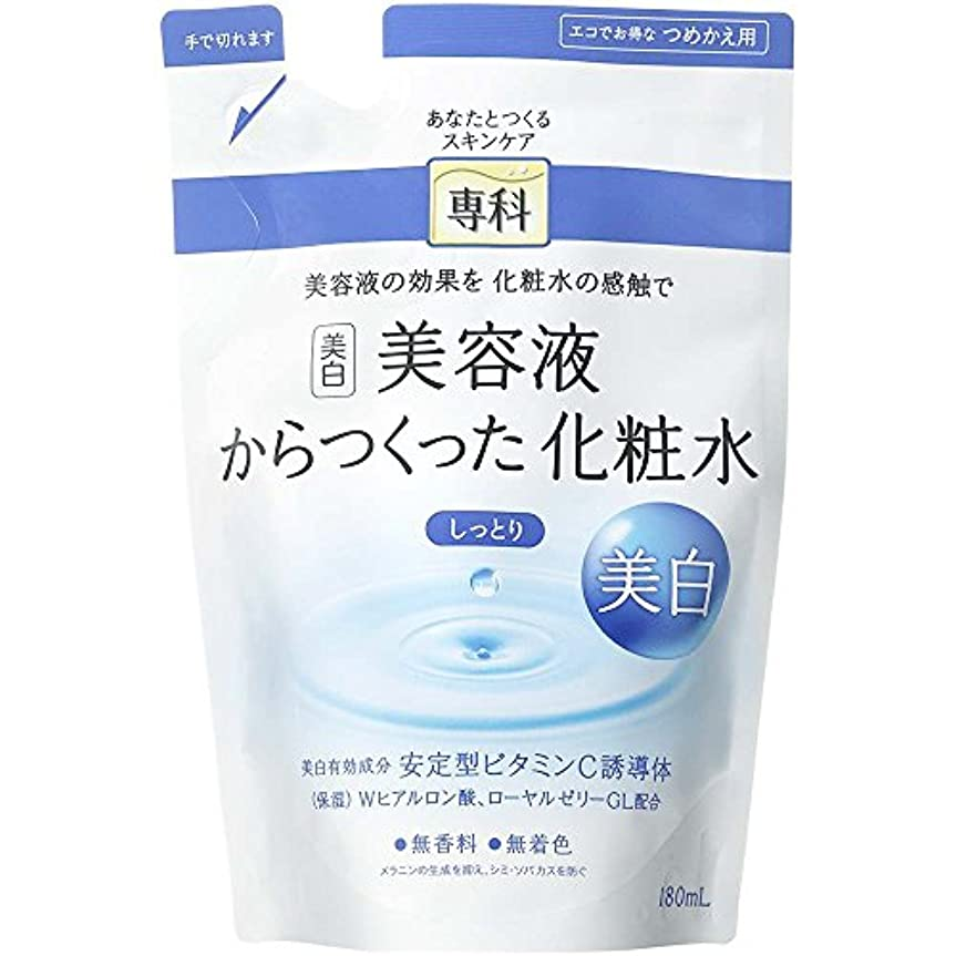 有毒みすぼらしい省専科 美容液からつくった化粧水 しっとり 美白 詰め替え用 180ml
