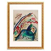 ワシリー・カンディンスキー Wassily Kandinsky (Vassily Kandinsky) 「Entwurf zu 'Bild mit weissem Rand', 1913.」 額装アート作品