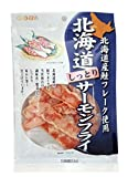 扇屋食品 北海道しっとりサーモンフライ 50g×5袋