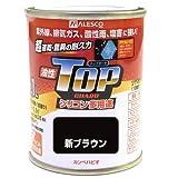 カンペハピオ 油性トップガード 新ブラウン  0.1L