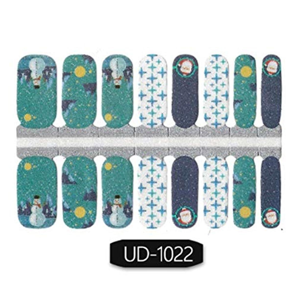 通信網ボウル村ACHICOO ネイルシール ステッカー セット 16パターン クリスマス 粘着紙 デコレーション 超可愛い オシャレ UD-1022 通常の仕様