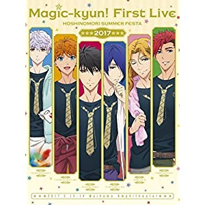 Magic-kyun! First Live 星ノ森サマーフェスタ2017 [DVD]