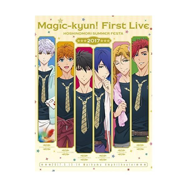 Magic-kyun! First Live 星...の商品画像