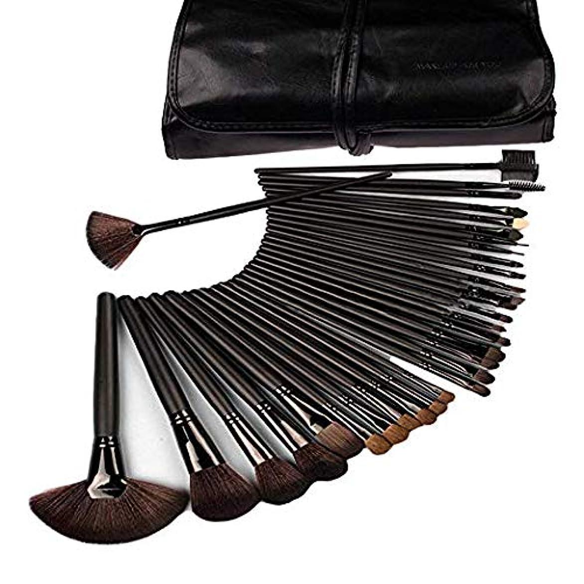 テナントマオリシェルター化粧筆 セット メイクブラシ 32本 プロフェッショナル メイクブラシ メイクアップ ブラシ メイクアップぶらし セット 化粧ポーチ付き (黒い)