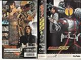 仮面ライダー555 Vol.2 [VHS]