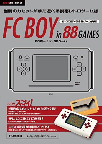 ファミコン互換機 FCボーイin 88ゲーム (SAN-EI...
