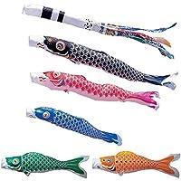 [東旭][鯉のぼり]庭園用[ポール別売り]大型鯉[4m鯉5匹][錦綾][雲龍吹流し][日本の伝統文化][こいのぼり]